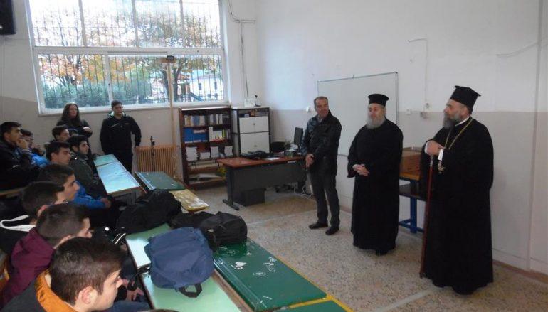 Επίσκεψη του Μητροπολίτη Θεσσαλιώτιδος στο Γενικό Λύκειο Μουζακίου (ΦΩΤΟ)
