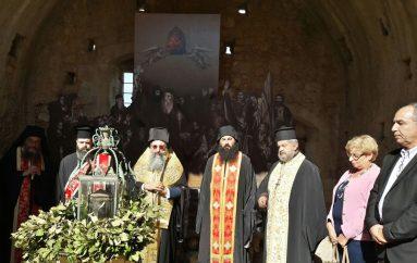 Αρχιερατικό Τρισάγιο στην Πυριτιδαποθήκη του Αρκαδίου (ΦΩΤΟ)