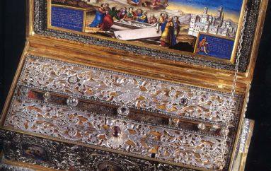Την Αγία Ζώνη της Παναγίας υποδέχεται η πόλη της Πάτρας (ΒΙΝΤΕΟ)