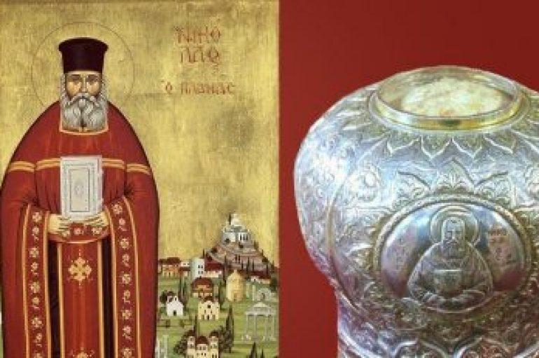 Υποδοχή της Τιμίας Κάρας του Αγίου Νικολάου του Πλανά στον Πειραιά
