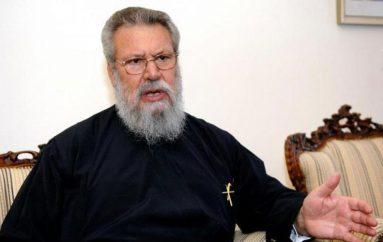 """Αρχιεπίσκοπος Κύπρου: """"Η ομοφυλοφιλία είναι εκτροπή, είναι αμαρτία"""""""