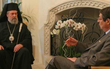 """Αρχιεπίσκοπος Κύπρου: """"Είμαι κοντά στον Πρόεδρο αλλά δεν πιστεύω σε λύση του Κυπριακού"""""""