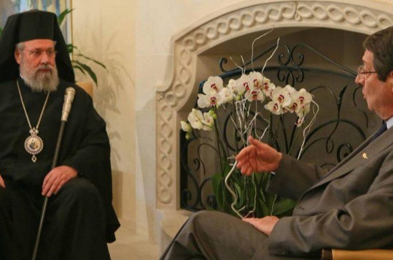 Αρχιεπίσκοπος Κύπρου: «Είμαι κοντά στον Πρόεδρο αλλά δεν πιστεύω σε λύση του Κυπριακού»