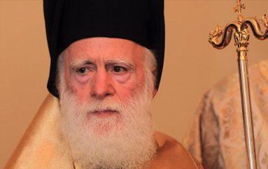 Επιστρέφει στα καθήκοντά του ο Αρχιεπίσκοπος Κρήτης