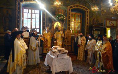 Δισαρχιερατική Θ. Λειτουργία για τον Άγιο Ιωάννη τον Χρυσόστομο στου Λουκά Μαντινείας (ΦΩΤΟ)