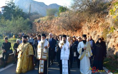 Το Λεωνίδιο υποδέχθηκε την Παναγία Έλωνα (ΦΩΤΟ)