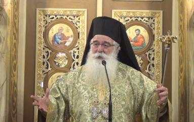 """Δημητριάδος Ιγνάτιος: """"Είμαστε πλασμένοι από τον Θεό για κοινωνία αγάπης"""" (ΒΙΝΤΕΟ)"""