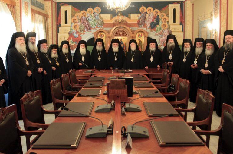 Η Ιερά Σύνοδος για την εποπτεία του Υπ. Παιδείας στα εκκλησιαστικά Ν.Π.Δ.Δ.