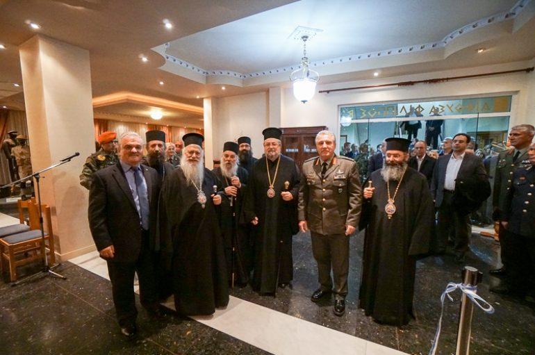 Εκδήλωση για την εορτή των Ενόπλων Δυνάμεων στην Ι. Μ. Βεροίας (ΦΩΤΟ)