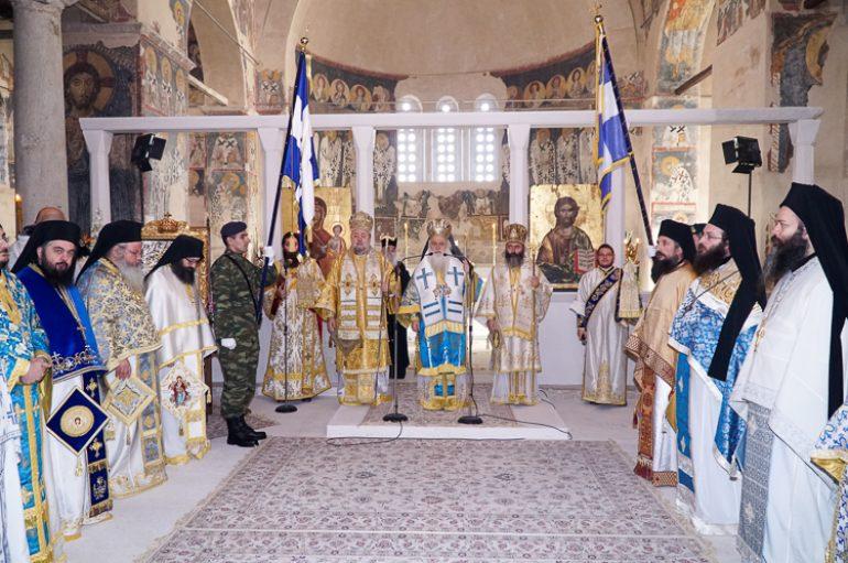Πολυαρχιερατικό συλλείτουργο για την εορτή των Εισοδίων της Θεοτόκου στην Ι. Μ. Βεροίας (ΦΩΤΟ)