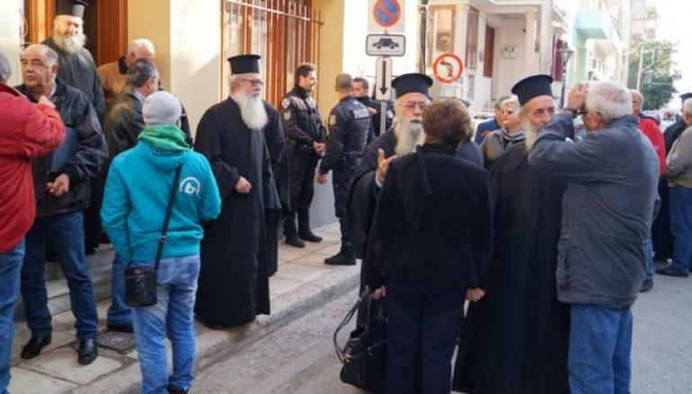 Ασφαλιστικά μέτρα της Ιεράς Μονής Μιρσινιδίου κατά του Ελληνικού Δημοσίου
