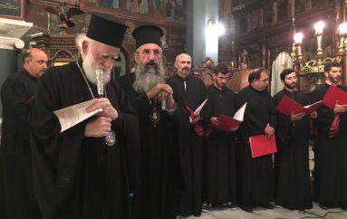 Συναυλία της Σχολής Βυζαντινής Μουσικής της Ι. Μ.  Ρεθύμνης (ΦΩΤΟ)