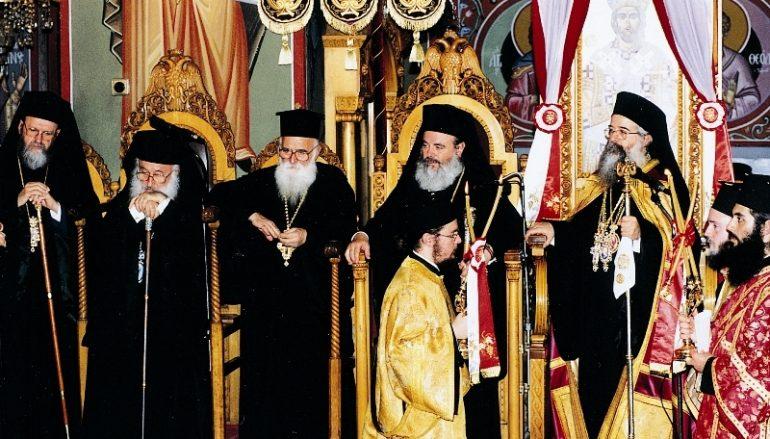 Σαν σήμερα πριν 18 χρόνια η Ενθρόνιση του Μητροπολίτη Δημητριάδος (ΦΩΤΟ-ΒΙΝΤΕΟ)