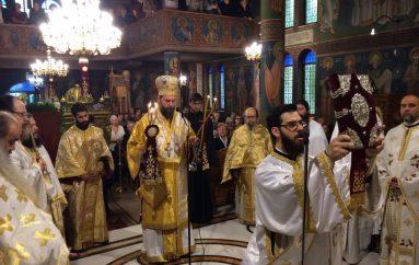 Η Εορτή του Αγ. Νεκταρίου στην Ι.Μ. Νέας Ιωνίας (ΦΩΤΟ)