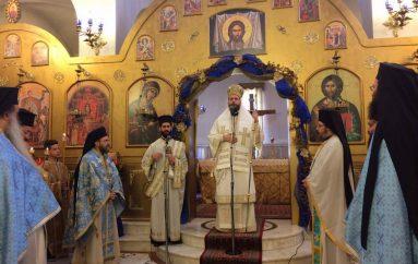 Η Εορτή των Εισοδίων της Θεοτόκου στον Ι. Μ. Νέας Ιωνίας (ΦΩΤΟ)