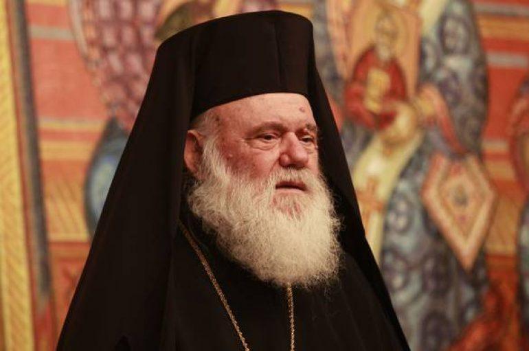 Προσφώνηση του Αρχιεπισκόπου Αθηνών στα μέλη της Ιεραρχίας