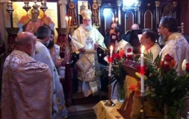 Η Εορτή του Ευαγγελιστού Ματθαίου στην Ι.Μ. Κερκύρας (ΦΩΤΟ)