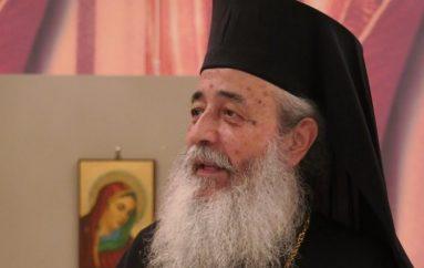 Μητροπολίτης Φθιώτιδος: «Η ισοπέδωση και η διαφθορά θα διαλύσουν την κοινωνία» (ΒΙΝΤΕΟ)