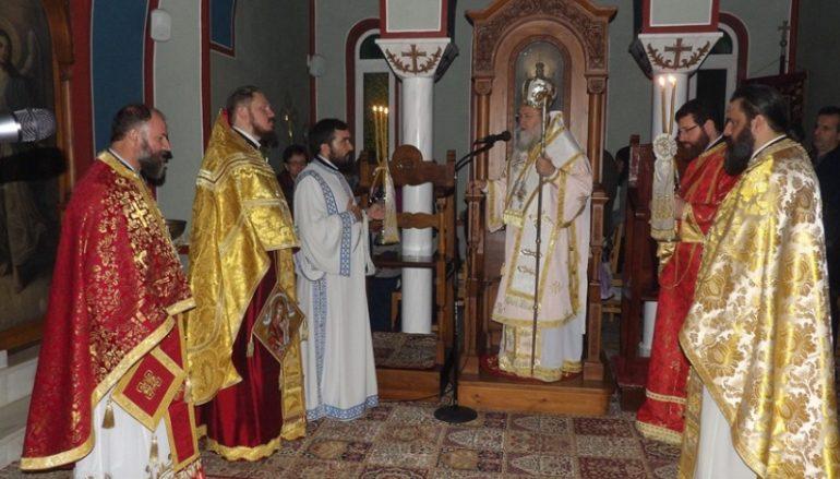 Εορτασμός των Εισοδίων της Θεοτόκου στην Ι. Μ. Κορίνθου (ΦΩΤΟ)