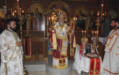 Αρχιερατικό 3ετές μνημόσυνο μακαριστού Επισκόπου Κανώπου από την Ι. Μ. Κορίνθου (ΦΩΤΟ)