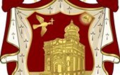 Η Θρησκεία παράγων συντηρήσεως της Παγκόσμιας Πολιτιστικής Κληρονομιάς