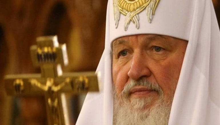 Πατριάρχης Ρωσίας: «Η πολυπολιτισμικότητα δεν έχει μέλλον στην Ευρώπη»