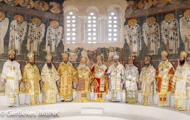 Επέτειος 1100 χρόνων από την κοίμηση του Αγ. Κλήμεντος Αχρίδος (ΦΩΤΟ)