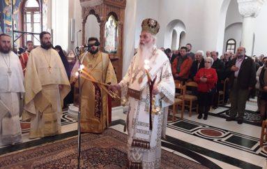 Άγγελοι και Ισάγγελοι στον λόγο του Μητροπολίτου Μεσογαίας στη Μονή Ταξιαρχών Πηλίου (ΦΩΤΟ)