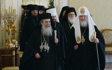 Ο Πατριάρχης Ιεροσολύμων μετέχει στο εβδομηκοστό γενέθλιο του Πατριάρχη Μόσχας