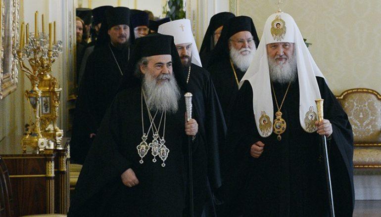 Ο Πατριάρχης Ιεροσολύμων θα επισκεφθεί το Πατριαρχείο Ρωσίας