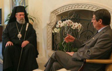 Αρχιεπίσκοπος Κύπρου: «H Εκκλησία θα συνεχίσει να στηρίζει τον Πρόεδρο Αναστασιάδη»