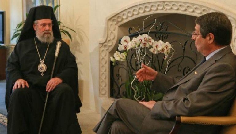 """Αρχιεπίσκοπος Κύπρου: """"H Εκκλησία θα συνεχίσει να στηρίζει τον Πρόεδρο Αναστασιάδη"""""""