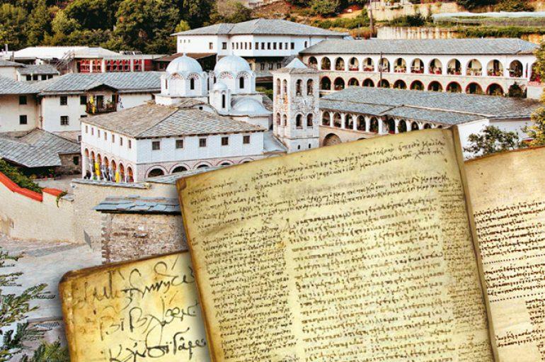 Βυζαντινό κειμήλιο επιστρέφει στη Μονή Παναγίας Εικοσιφοινίσσης στη Δράμα