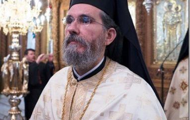 """Μητροπολίτης Κίτρους: """"Άξιος ο νέος Επίσκοπος Αγαθόνικος"""""""