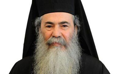 Ο Πατριάρχης Ιεροσολύμων από τις Σέρρες για τον Πανάγιο Τάφο (ΒΙΝΤΕΟ)
