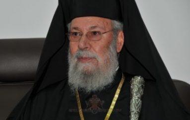 Αρχιεπίσκοπος Κύπρου: «Η Εκκλησία και ο λαός της Κύπρου είναι ενωμένοι και βαδίζουν μαζί»