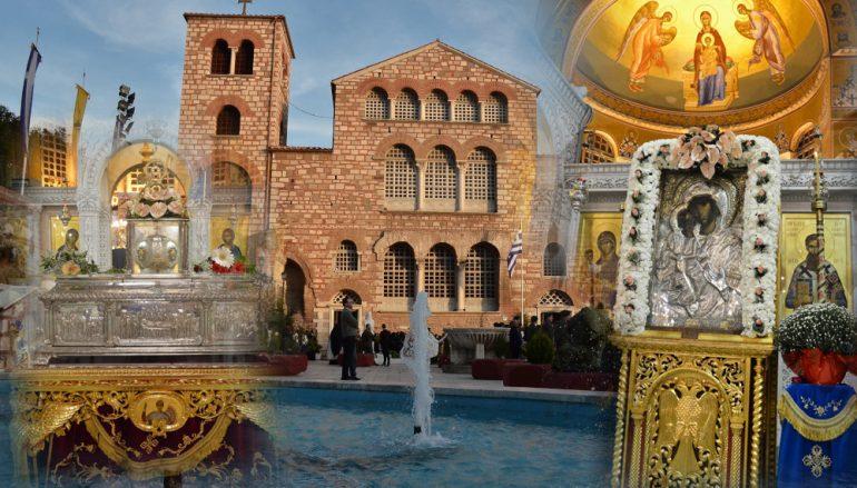 H Ακολουθία του Αγίου Μύρου στον Άγ. Δημήτριο Θεσσαλονίκης (BINTEO)