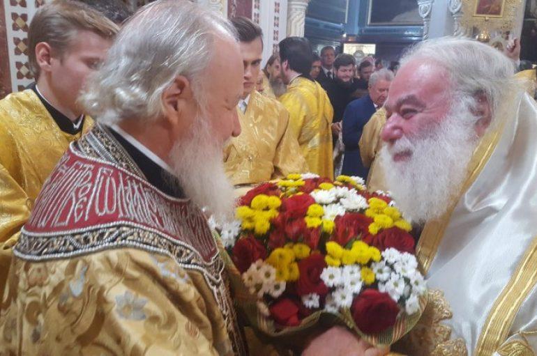 Ο Πατριαρχης Αλεξανδρείας προσφωνεί τον εορτάζοντα Πατριάρχη Μόσχας