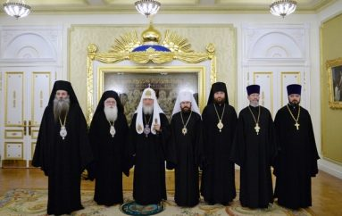 Συνάντηση Πατριάρχη Ρωσίας με αντιπροσωπεία της Ελλαδικής Εκκλησίας (ΦΩΤΟ)
