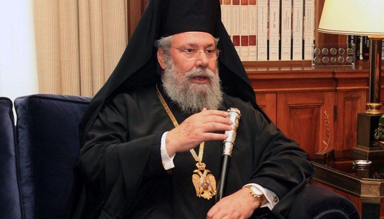 Αρχιεπίσκοπος Κύπρου: «Ο ΠτΔ να πατήσει πόδι και η Εκκλησία θα είναι μαζί του»