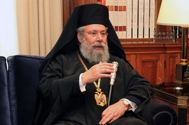"""Αρχιεπίσκοπος Κύπρου: """"Ο ΠτΔ να πατήσει πόδι και η Εκκλησία θα είναι μαζί του"""""""