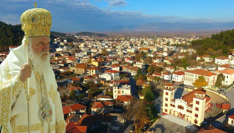 Ο Αρχιεπίσκοπος Ιερώνυμος θα επισκεφθεί την Ι. Μ. Ελευθερουπόλεως