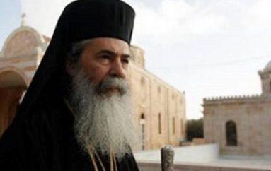 Ο Πατριάρχης Ιεροσολύμων επισκέφθηκε πρόσφυγες στην Ιορδανία