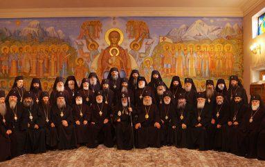 """Πατριαρχείο Γεωργίας: """"Στη Μεγάλη Σύνοδο παραβιάστηκε η αρχή της συναίνεσης"""""""