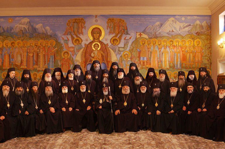 Πατριαρχείο Γεωργίας: «Στη Μεγάλη Σύνοδο παραβιάστηκε η αρχή της συναίνεσης»