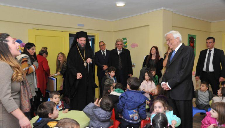 Εγκαίνια Παιδικού Σταθμού Ι.Μ. Νέας Ιωνίας από τον Πρόεδρο της Δημοκρατίας (ΦΩΤΟ)