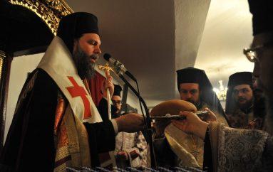 Αρχιερατικός Εσπερινός εορτής Αγίας Βαρβάρας στην Ι.Μ. Νέας Ιωνίας(ΦΩΤΟ)