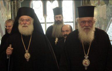 Επίσκεψη του Πατριάρχη Αλεξανδρείας στον Αρχιεπίσκοπο Αθηνών (ΦΩΤΟ)