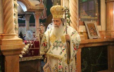 Η εορτή των Αγίων Προπατόρων στο χωριό των Ποιμένων (ΦΩΤΟ-ΒΙΝΤΕΟ)