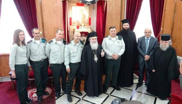 Ο Γεν. Στρατιωτικός Διοικητής του Ισραήλ στον Πατριάρχη Ιεροσολύμων (ΦΩΤΟ-ΒΙΝΤΕΟ)